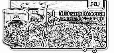 Детские смеси на козьем молоке MD мил Козочка