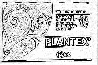 Плантекс - аналог укропной воды