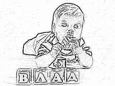 Ребенок 6 месяцев тянет игрушку в рот