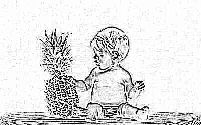 Ребенок с анананасом