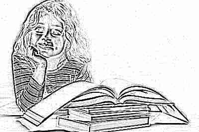 Ребенок за книжками