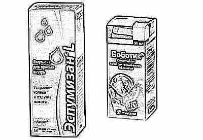 Боботик или Эспумизан для новорожденных от колик?