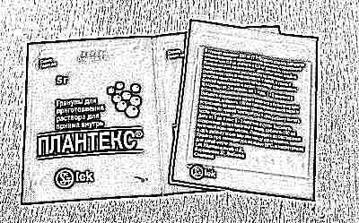 Пакеты плантекс от колик у новорожденных по 5 грамм