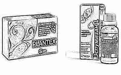 Плантекс или эспумизан?