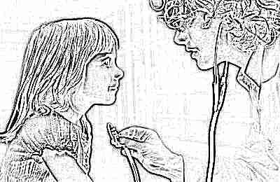 Выраженная синусовая тахикардия у ребенка 1 месяц