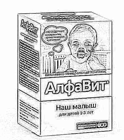 У ребенка аллергия на витамины пиковит