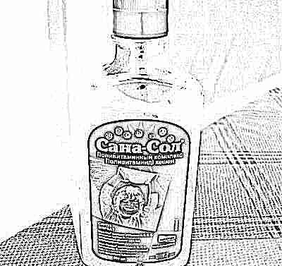 Какие витамины для роста ребенка в продуктах