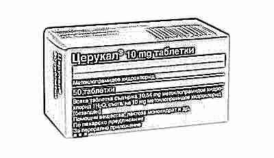 Препараты для ребенка после рвоты