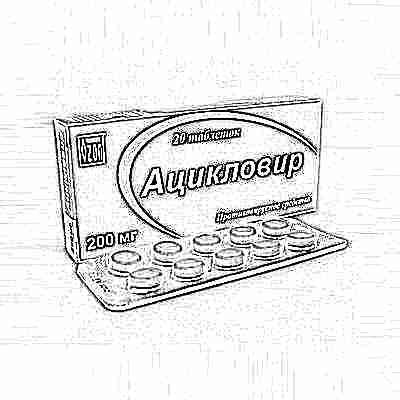 ацикловир инструкция по применению таблетки для лечения