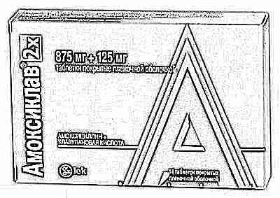 Ампициллин для детей при бронхите thumbnail