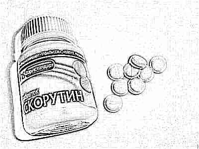 Для чего аскорутин в таблетках