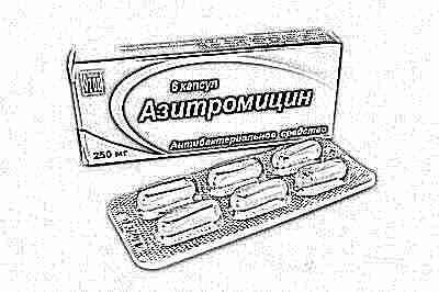 Детский антибиотик при орви и гриппе