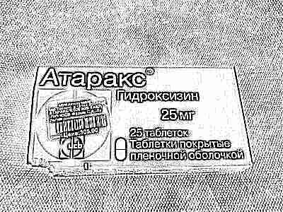 Седативный препарат атаракс