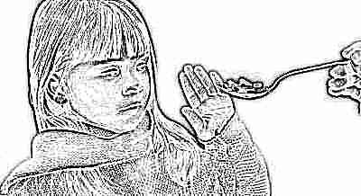 У ребенка 5 дней температура надо пить антибиотики