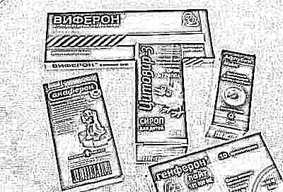 Недорогие противовирусные препараты при простуде детям
