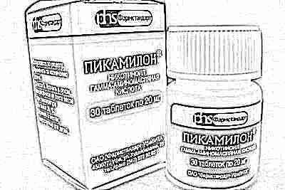 Ноотропы для детей: список препаратов с доказанной эффективностью, какие лучше принимать