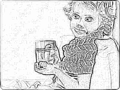 Противовирусные препараты при простуде для детей 2 лет thumbnail