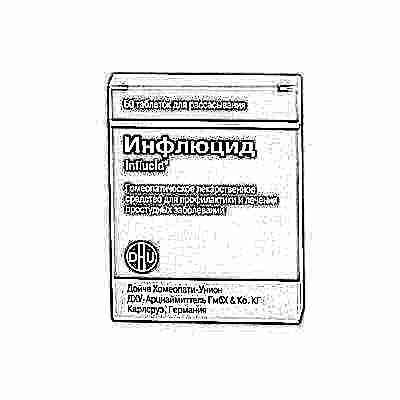 хорошие противовирусные препараты для детей украина