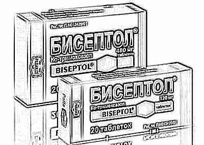 Бисептол нельзя давать мальчикам. Бисептол — современный взгляд на давно знакомый антибактериальный препарат. Можно ли Бисептол детям