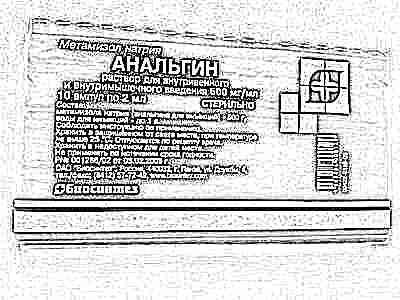 Дозировка анальгина при температуре ребенку 6 лет