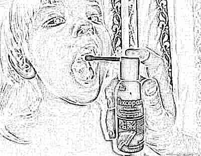 Ларингит ребенок 4 года гексорал