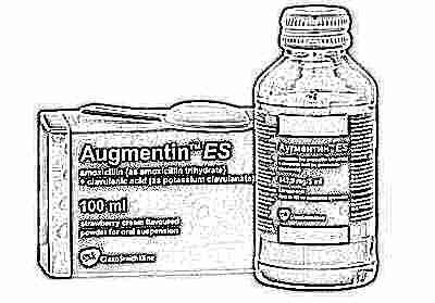 Как рассчитать дозу аугментина 200 для ребенка