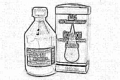 Как разводить йодинол для полоскания горла детям