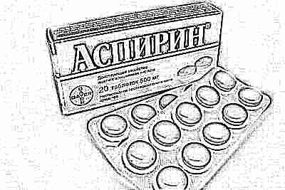 Лекарства ребенку при простуде год и 10