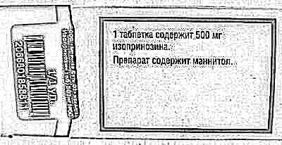 Флуконазол 150 мг  инструкция по применению аналоги отзывы