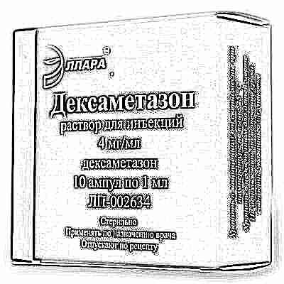 Дексаметазон при низкой температуре у ребенка