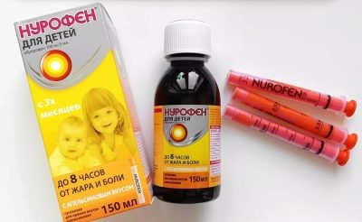 Дала таблетку 200 мг ребенку 4 года