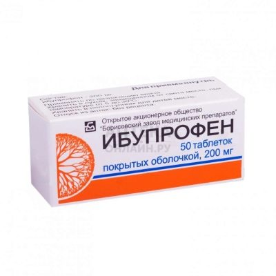 Можно ли давать ибупрофен при температуре?