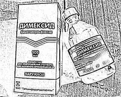 Компресс от кашля с димексидом для детей видео