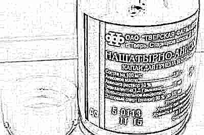 Анисовое масло применение при кашле