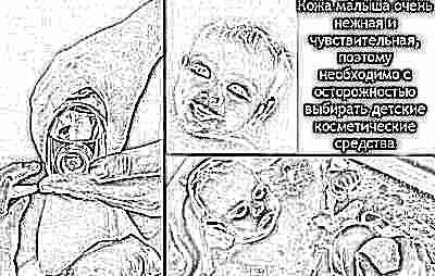 Сыпь на попе у ребенка картинки