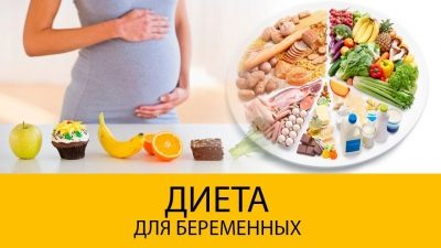 Мутная моча при беременности на ранних сроках 9