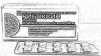 Рибоксин показания и противопоказания