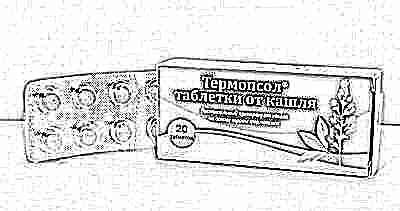 Микстура с термопсисом для детей