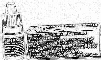 Ципрофлоксацин доза для детей