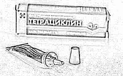 Тетрациклиновая мазь при конъюнктивите у ребенка