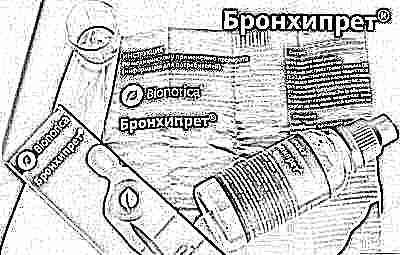 Линкас (Lincus) сироп от кашля. Цена, инструкция по применению, аналоги, отзывы