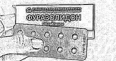 Фуразолидон при рвоте ребенку
