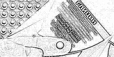 Можно ли принимать глицин при беременности