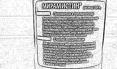 Октенисепт при беременности