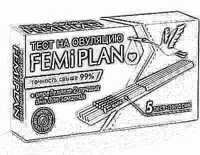 Фертильный период: что это такое у женщин, что означает период фертильности и какие выделения бывают в этот период?