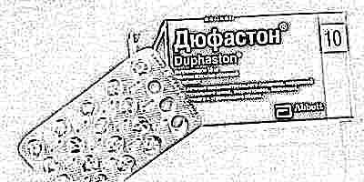 Сколько таблеток дюфастона пить при беременности