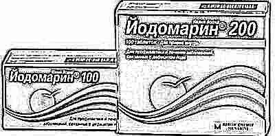 Витамины йодомарин
