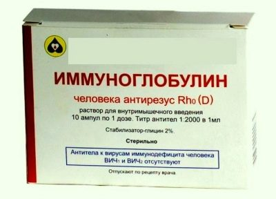 Иммуноглобулин за и против