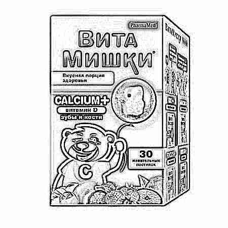 Витамины для зубов детям