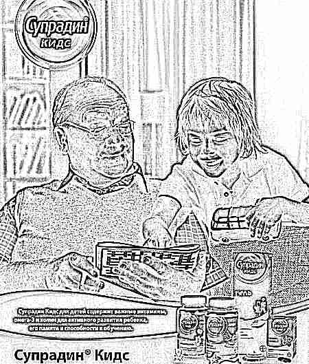 Супрадин детский инструкция по применению